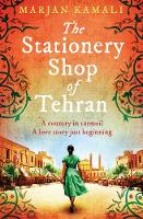 Jacket image for Stationery Shop of Tehran, The